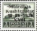 No. 226 with Overprint