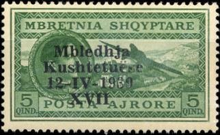 No. 228 with Overprint