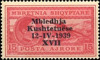 No. 229 with Overprint