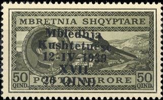 No. 231 with Overprint