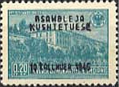 No. 379 with Overprint