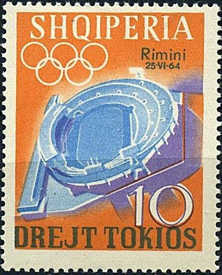As No. 826 with blue Overprint