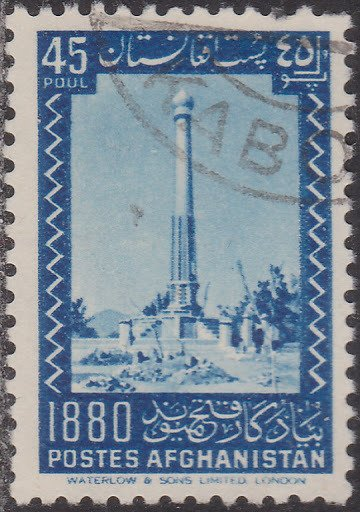 Maiwand Victory monument.