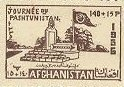 Pashtunistan Memorial with flag of Pashtunistan