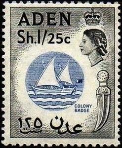 Stamp, Coat of Arms of the Colony, Aden,  , Queens, Coats of Arms, Sailing Ships