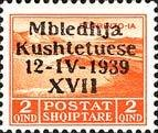 No. 218 with Overprint
