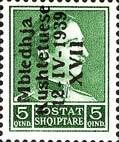 No. 219 with Overprint