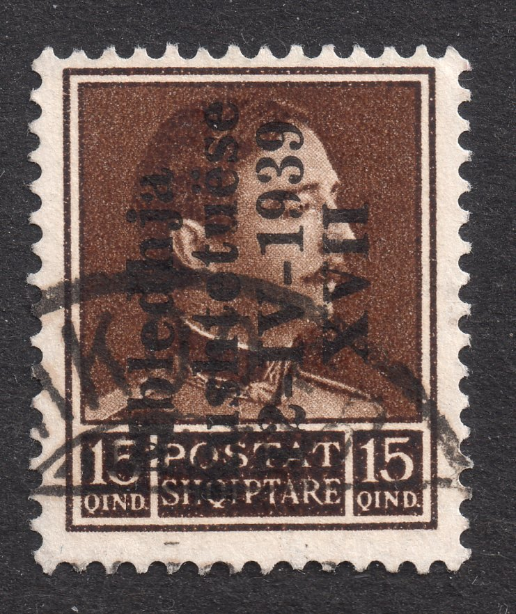 No. 221 with Overprint