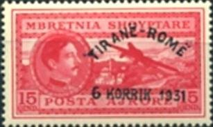 No.229 with Overprint