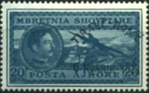 No.230 with Overprint