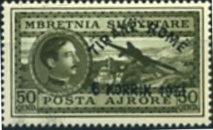 No.231 with Overprint