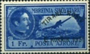 No.232 with Overprint