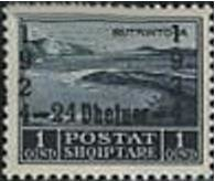 Lagoon of Butrint with Overprint