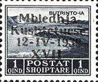 No. 217 with Overprint