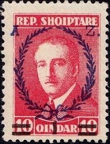 As No. 154 with Overprint