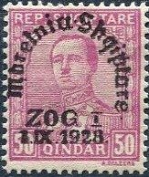 No. 177 with Overprint in black  or red