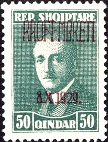 No. 139 with Overprint