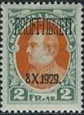No. 141 with Overprint