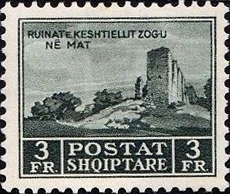 Ruins of Fortress Zogu