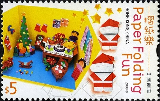 Children Stamps - Paper Folding Fun