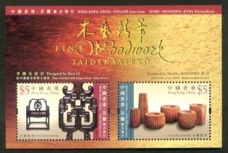 Hong Kong, China - Finland Joint Issue on Fine Woodwork