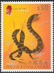 Gold & Silver Stamp Sheetlet on Lunar New Year Animals - Sna