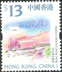 1999 Hong Kong Definitive Stamps (New Values)