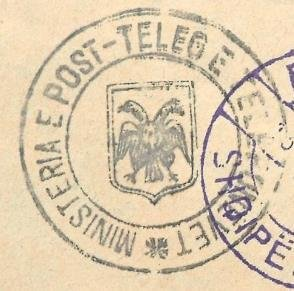 Official Postmark of the Ministry of Posts with Coat of Arms
