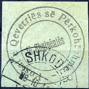 Official Postmark of the  Posts without Coat of Arms