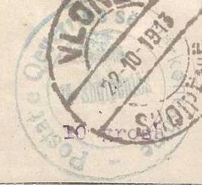 Official Postmark of the  Posts (as No. 2). Eagle later stam