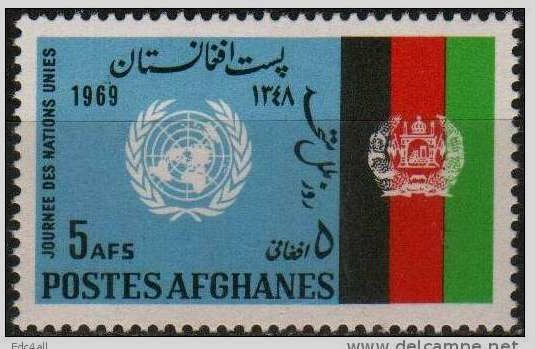 UN embelm and flag of Afghanistan
