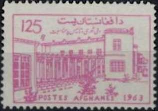 Stamp, National Assembly Building, Afghanistan,