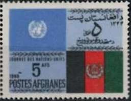Flag of UN and Afghanistan