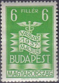 Budapest International Fair