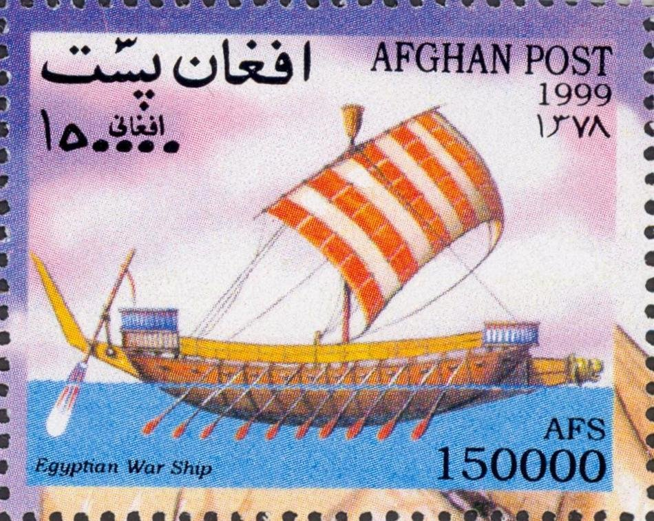 Egyptian War Ship