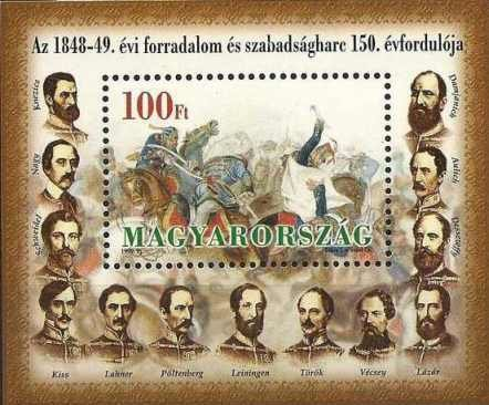13 Martyrs of Arad