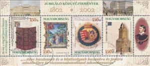Souvenir Sheet, 200th anniv. of National Museum and Széchenyi Library, Hungary,  , Museums