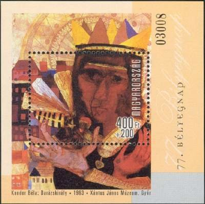 77th Stamp Day - The Wasp King by Béla Kondor