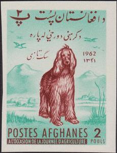Stamp, Afghan Hound (Canis lupus familiaris), Afghanistan,  , Agriculture, Animals (Fauna), Dogs, Landscapes, Mammals