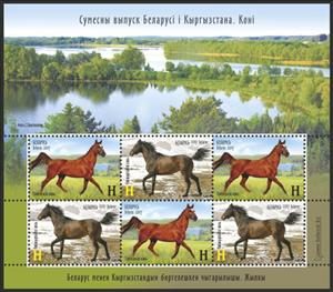 Joint issue of Belarus and Kyrgyzstan. Horses