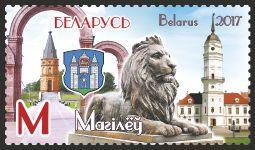 Towns of Belarus. Mogilev