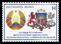 25th anniversary of establishing diplomatic relations between the Republic of Belarus and the Republic of Latvia