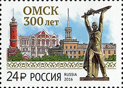 300th anniversary of Omsk city