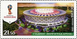 2018 FIFA World Cup Russia™ stadiums (2016)