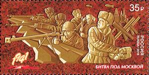 Battle of Moscow and the 75th anniversary of the heroic deed of the Panfilov Divisions Twenty-Eight Guardsmen