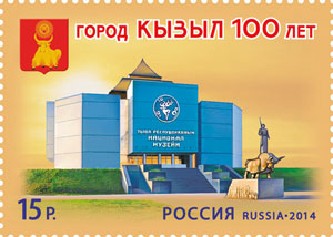 100 years of the city of Kyzyl