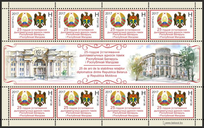 25th anniversary of establishing diplomatic relations between the Republic of Belarus and the Republic of Moldova