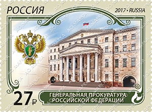 Prosecutor General's Office of the Russian Federation
