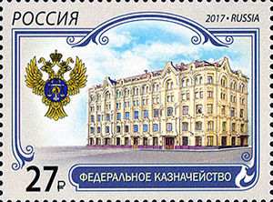 Federal Treasury by the Russian