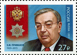 Full Cavalier of the Order for Merit to the Fatherland. Yevgeny Primakov (1929-2015), a Statesmen